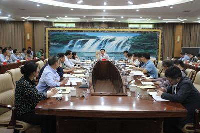 山阳区委理论学习中心组召开学习(扩大)会议
